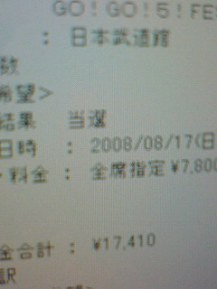 20080429192951