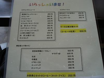 DSC07337.jpg