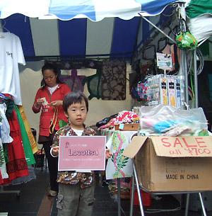 アロハサマーフェスティバル2008 大阪