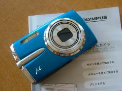 001_20080804150010.jpg