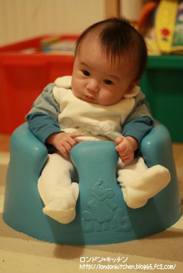 bumbo-babyseat.jpg
