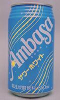 c00082アンバサ
