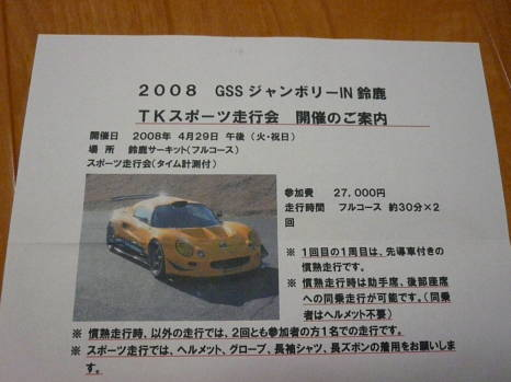 2008.3.13 blog 4
