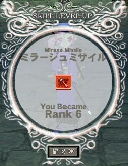 MirageMissile R6 (蓮鳴)
