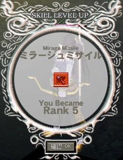 MirageMissile R5 (蓮鳴)