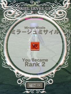 MirageMissile R2 (蓮鳴)
