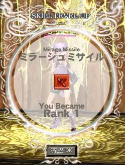 MirageMissile R1 (蓮鳴)