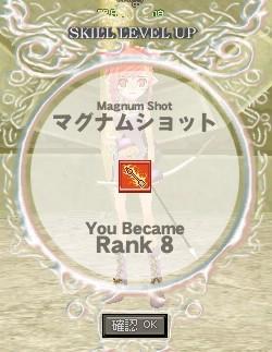 MagnumShort R8 (蓮鳴)