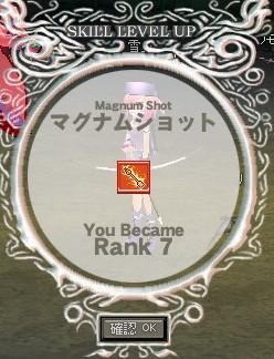 MagnumShort R7 (蓮鳴)