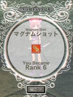 MagnumShort R6 (蓮鳴)