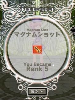 MagnumShort R5 (蓮鳴)