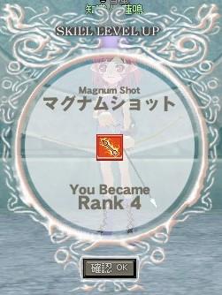 MagnumShort R4 (蓮鳴)