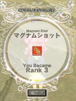 MagnumShort R3 (蓮鳴)