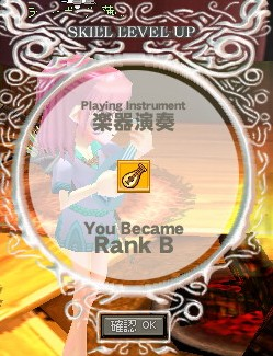 Playing Instrument RB (蓮鳴)