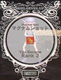 MagnumShort R2 (蓮鳴)