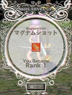 MagnumShort R1 (蓮鳴)