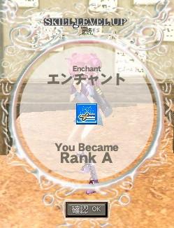 Enchant RA (蓮鳴)