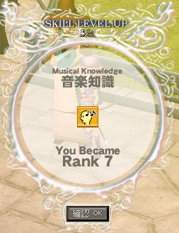 MusicalKnowledge R7 (蓮鳴)