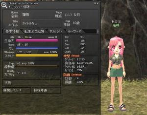 15th Life (蓮鳴)