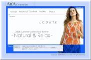 LOUNIE公式HPが2008/04/01(火)より夏バージョンに!