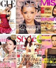 2008年春の華やかなファッション誌たち