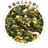 yuzu_greentea.jpg