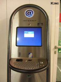 フランクフルト空港でのネット