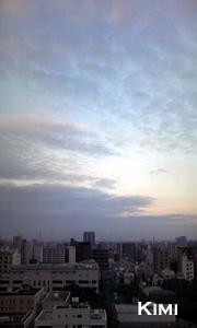 ビルからの空