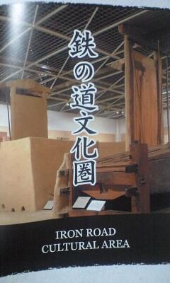 wako003.jpg