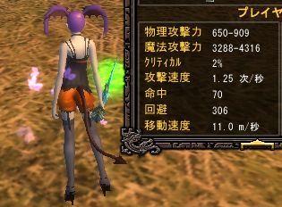 03-09 14-32 Σ(・ω・ノ)ノ