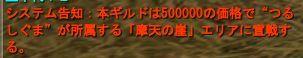 04-02 23-25 宣戦~~ww