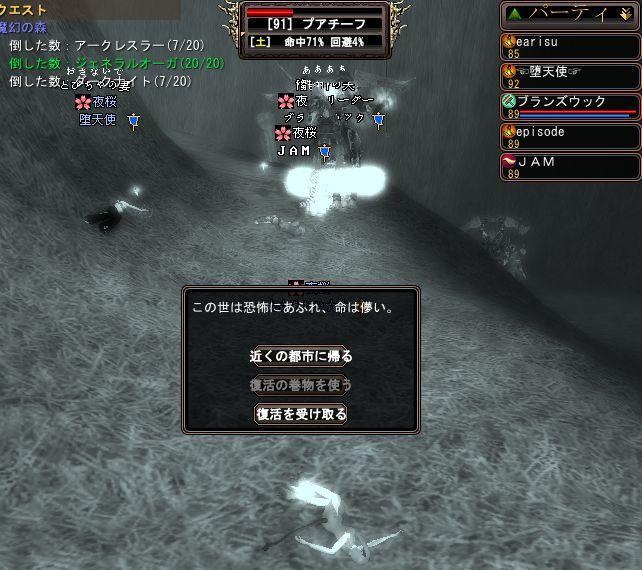 04-22 00-10 (;´Д`)ウウッ… 2