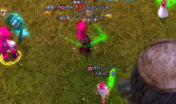 05-01 20-20 モンスターレガ-ス♪