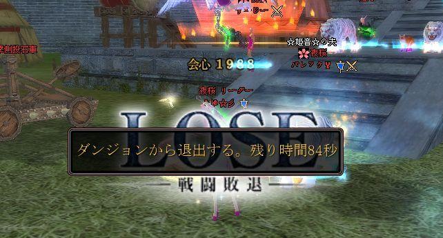 05-03 15-13 敗退(;´Д`)ウウッ…