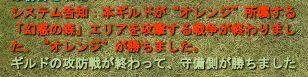 05-10 22-13 攻防戦~~