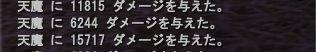 05-16 23-57 天魔♪