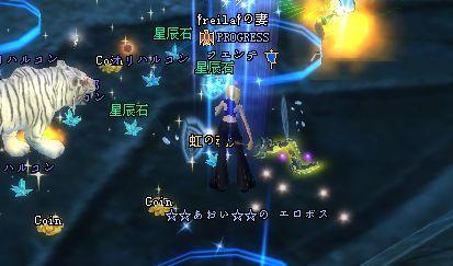 05-18 18-16 虹の魂力♪