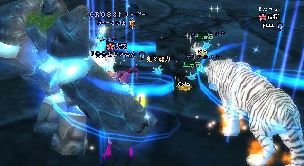 05-30 22-11 虹の魂力♪