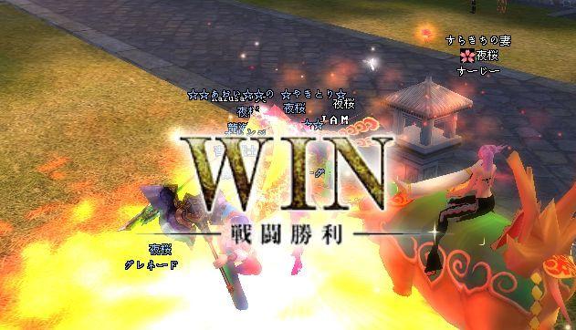 06-16 23-50 決闘♪