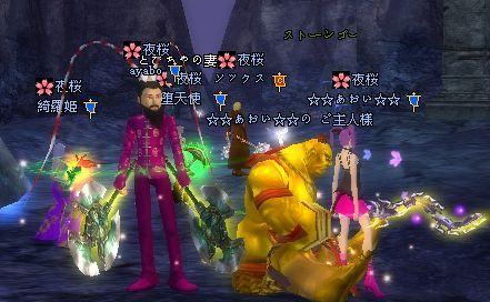 06-18 22-29 触覚ww