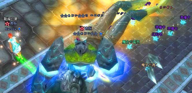 06-23 23-09 魔女の魂力♪