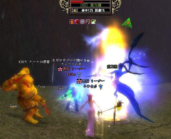 06-24 00-40 紫乃獏