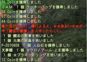 07-06 21-47 (ノ・ω・)ノオオオオォォォ