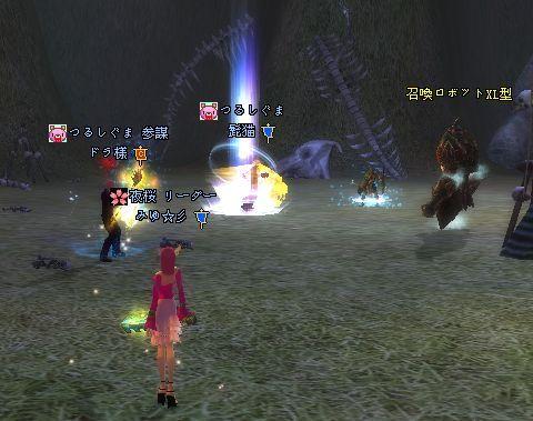 07-14 23-03 召喚ロボットww