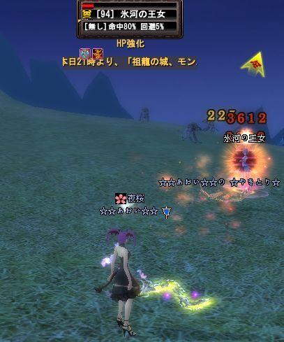 07-20 20-46 王女ww