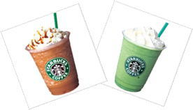 p_brewed_frappuccino_03-1.jpg