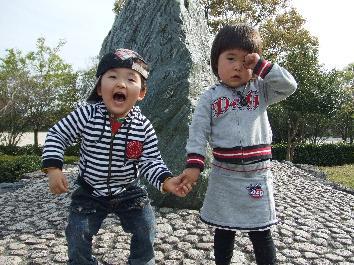 YOSHI・RIOちゃん公園