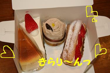 IMG_2443花3