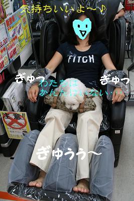 IMG_3884映画3