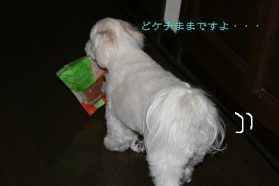 IMG_3949おやつ3